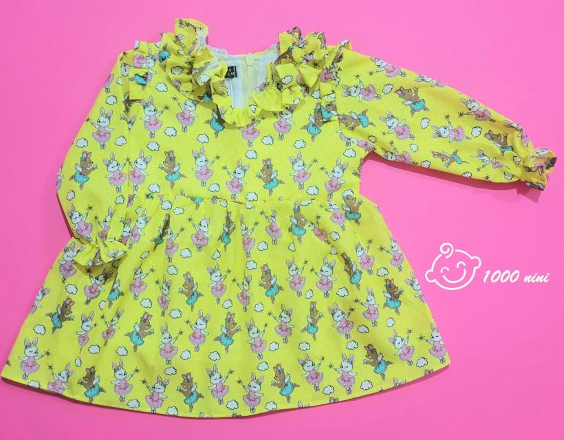 پیراهن خرگوش زرد bee کد 3948