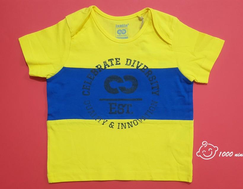 تیشرت پسرانه زرد لوپیلو