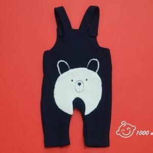 سرهمی خرس قطبی ایندیگو 29730
