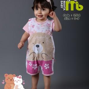 رامپر دخترانه خرس مهتابیبی 3516