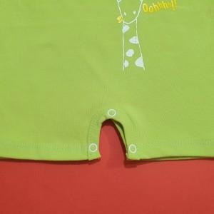 رامپر زرافه سبز چیاکو