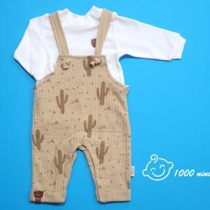 سرهمی نوزادی flexi کد 315