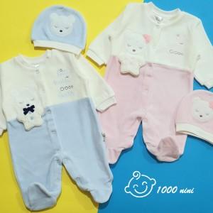 سرهمی نوزادی مادرو کد 405