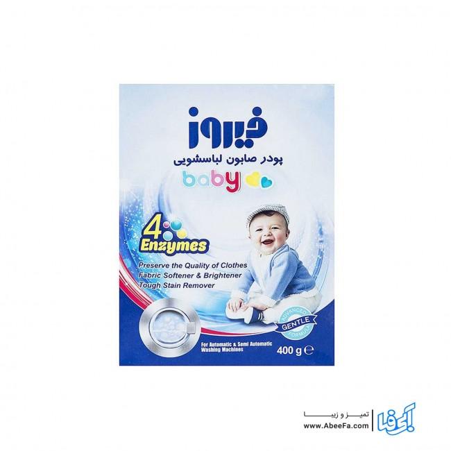 پودر صابون کودک فیروز مخصوص لباسشویی مدل 4 Anzymes مقدار 400 گرم