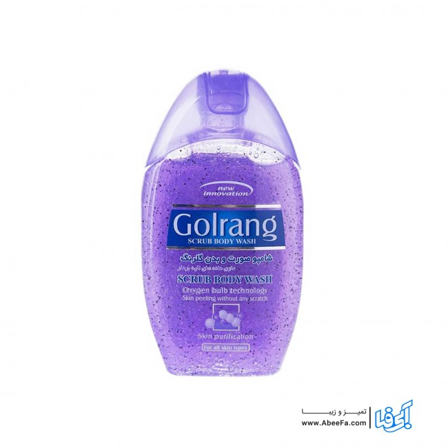 شامپو بدن گلرنگ مدل Scrub Purple مقدار 280 گرم