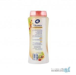 نرم کننده مو اوه مدل Vitamix حجم 750 میلی لیتر