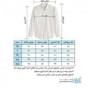 پیراهن مردانه پشمی مدل MCR6G سبز آبی