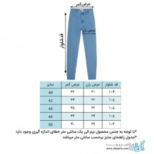 شلوار جین زنانه مدل Be30A