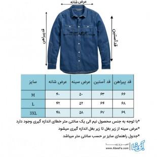 پیراهن جین مردانه داخل خز مدل ZA36K خاکی