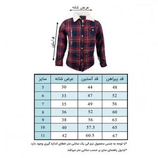 پیراهن بچگانه داخل خز مدل NGN1413Z
