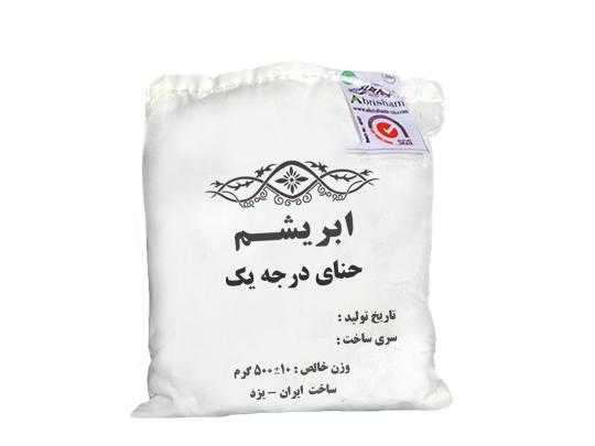 حنای ممتاز ابریشم با بسته بندی صادراتی