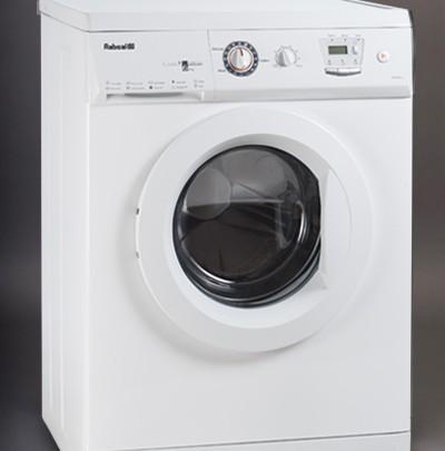 ماشین لباسشویی آبسال سفیدAES10613