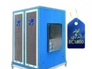 کولر صنعتی سلولزی انرژی EC18000