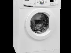 لباسشویی تمام اتوماتیک سفید۵ کیلو آبسال مدل REN5207-W