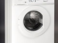 ماشین لباسشویی آبسال سفیدAES7513