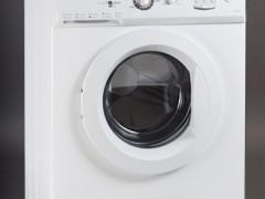 ماشین لباسشویی 6کیلو سفید آبسال
