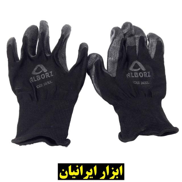دستکش البرز