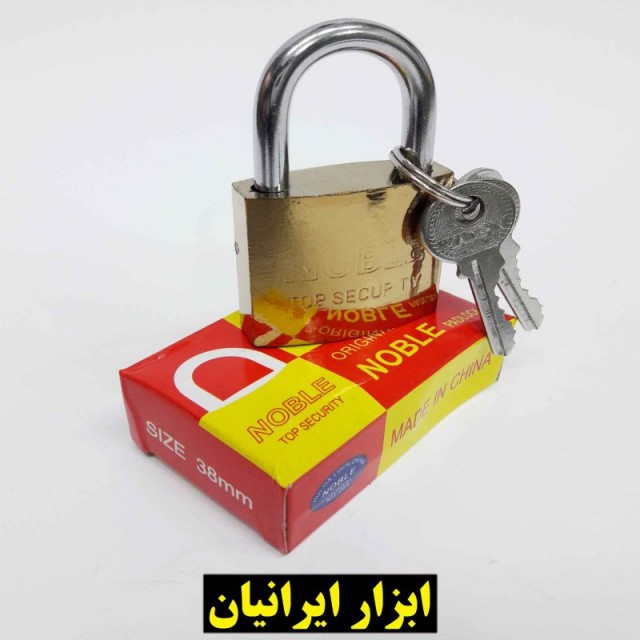 قفل آویز 38 طرح نوبل