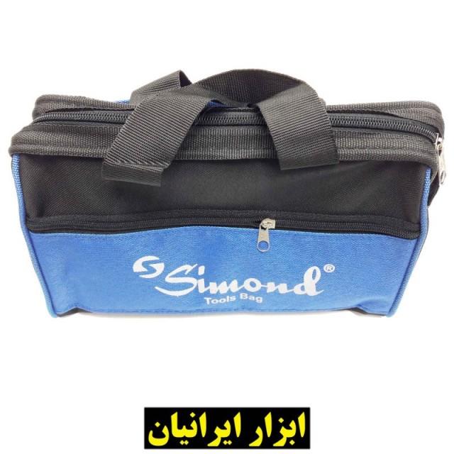 کیف ابزار سیموند