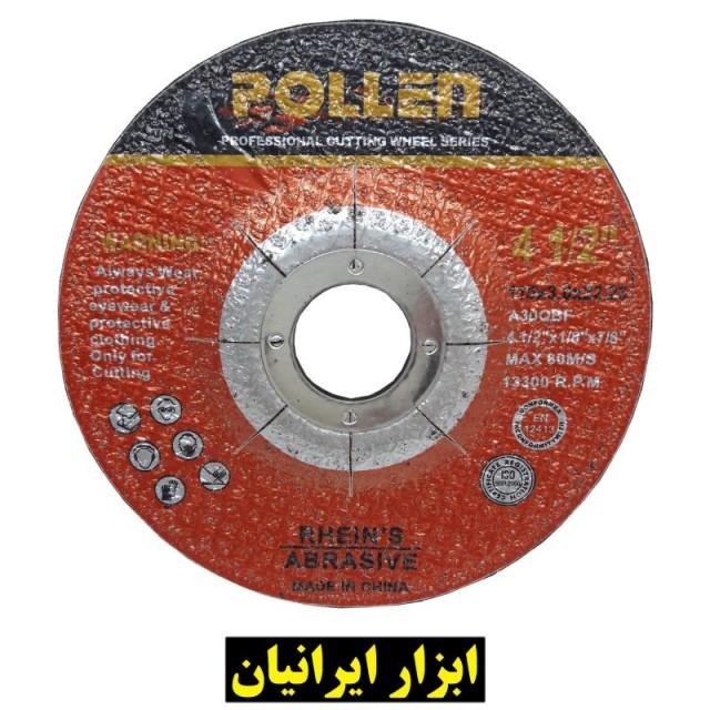 صفحه سنگ برش آهن مینی فرز با قطر 115 میلیمتر