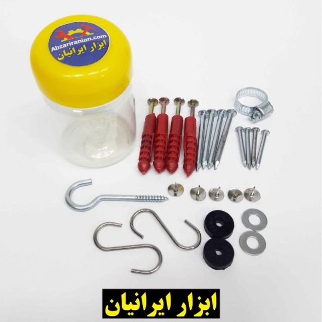 مجموعه اقلام 30 عددی کد SMA-003
