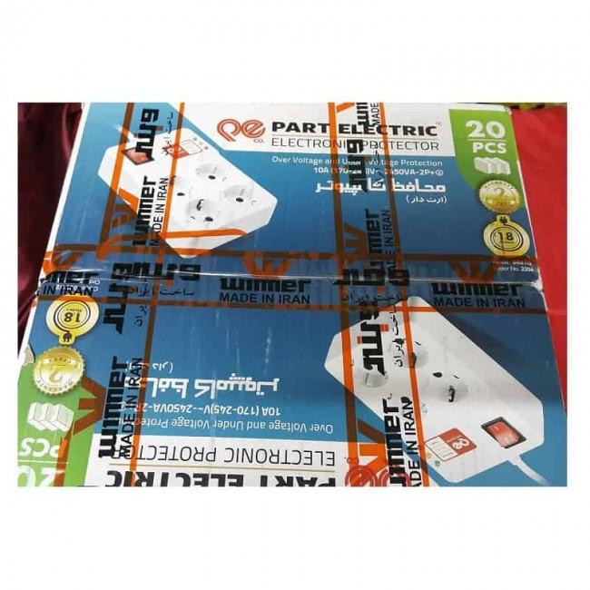 محافظ کامپیوتر ۶ عددی PE2204 پارت الکتریک کد OEMZ-002