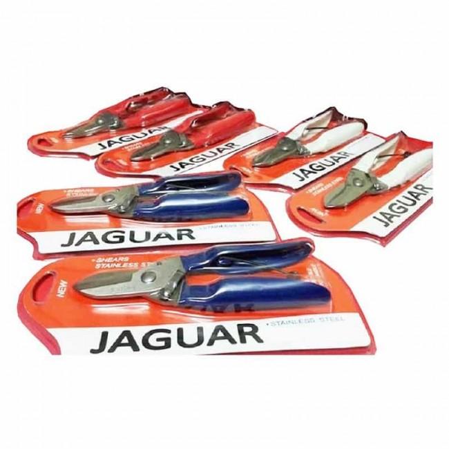 قیچی آشپزخانه قند شکن Jaguar جگوار ۶ عددی OHGC-007