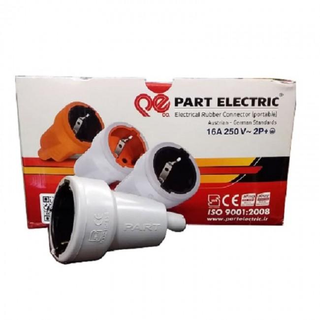 مادگی برق صنعتی PE963 پارت الکتریک OEDM-002
