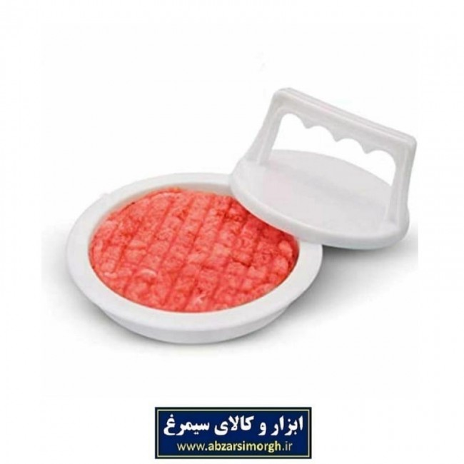 همبرگر ساز دستی پلاستیکی HGG-002