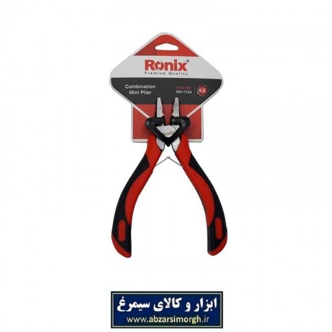 انبردست الکترونیکی رونیکس Ronix مدل RH-1104 کد: AAD-007