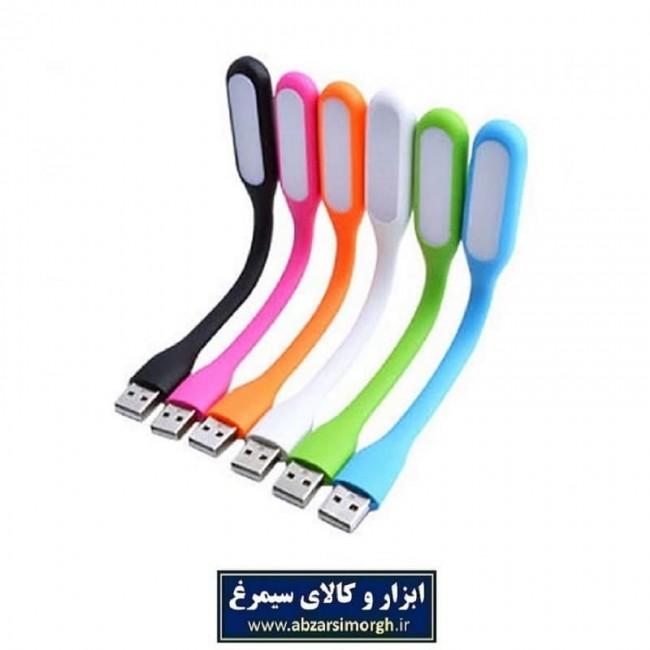 چراغ مطالعه ال ای دی USB مسواکی ELU-001