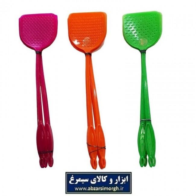 مگس کش پلاستیکی طرح ۲ رنگی PMK-002