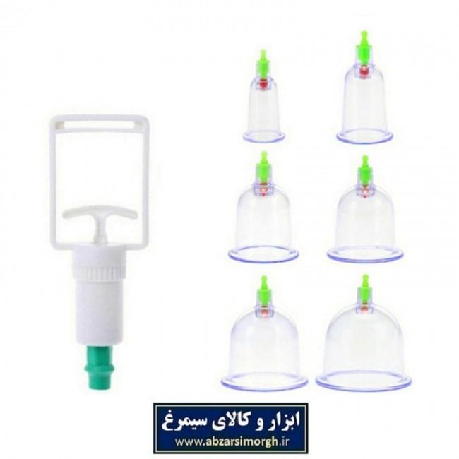 بادکش درمانی ۶ لیوان DYKL دایکل HLB-001