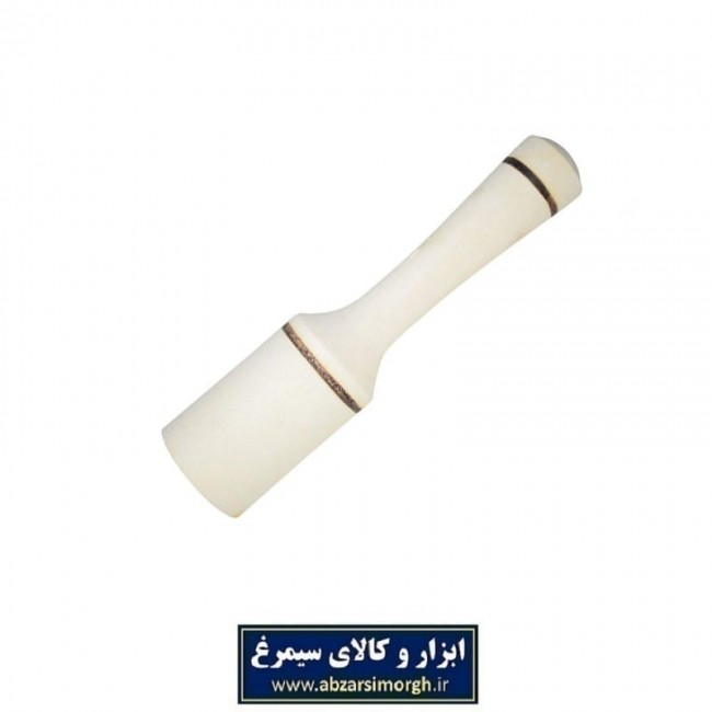 گوشت کوب چوبی HGK-001