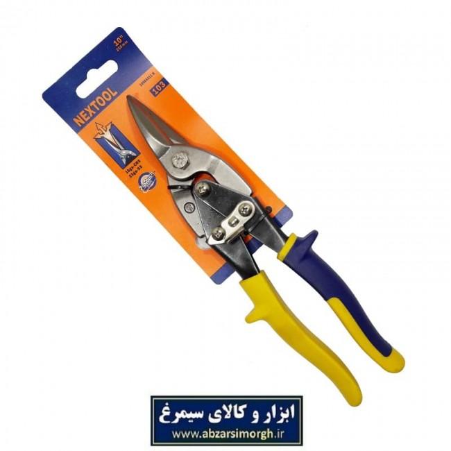 قیچی ورق بر مستقیم بر NexTool  نکستول  ۱۰ اینچ AGC-003