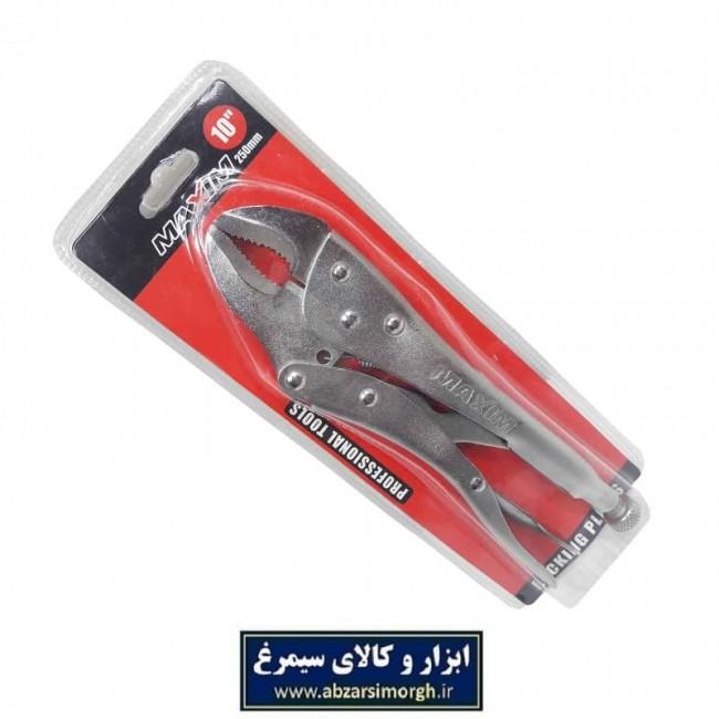 انبر قفلی ۱۰ اینچ Maxim ماکسیم AAG-006