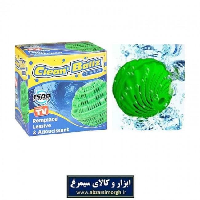 توپ رخت شویی ماشین لباسشویی Supra Clean Balls  سوپرا HGL-002