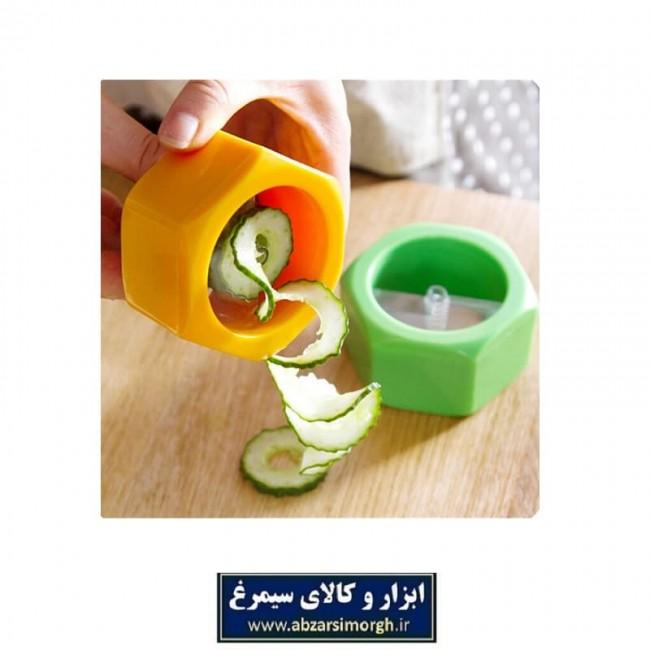 حلقه کن و تراش میوه و صیفی جات HSL-005