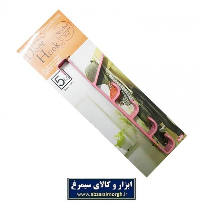 رخت آویز پشت دری عمودی پلاستیکی HCL-003