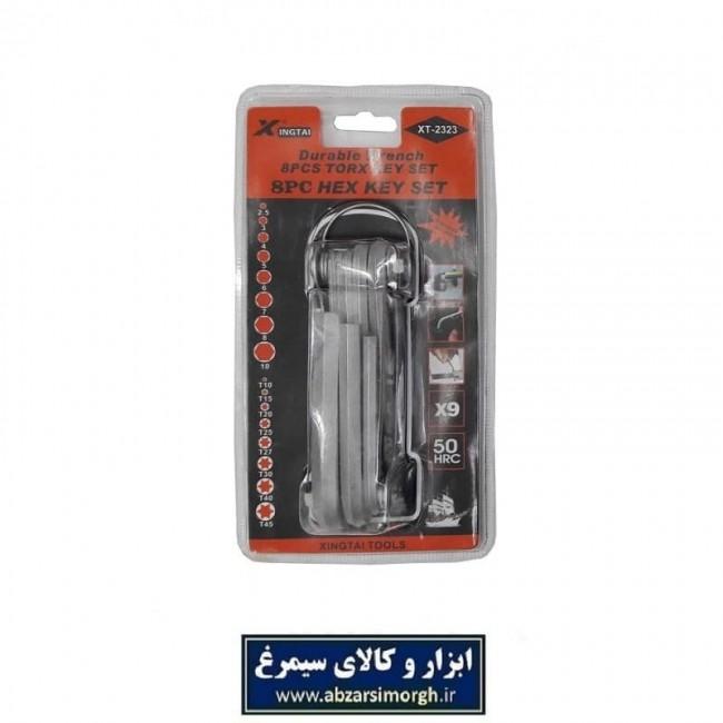 آچار آلن چاقویی XT-2323 کد: AAL-005