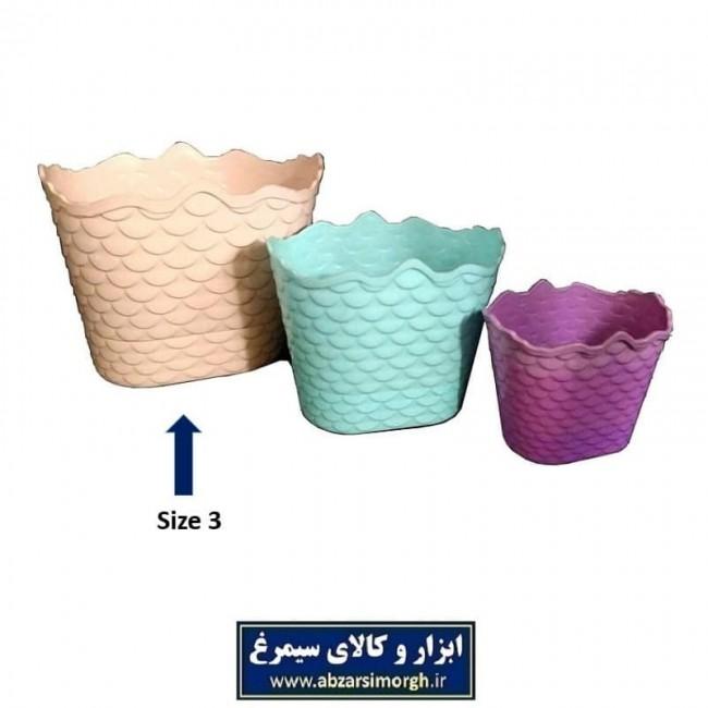 گلدان پلاستیکی سایز ۳ پولکی HGD-004