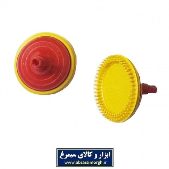 سر شیلنگ آب پلاستیکی HSS-001