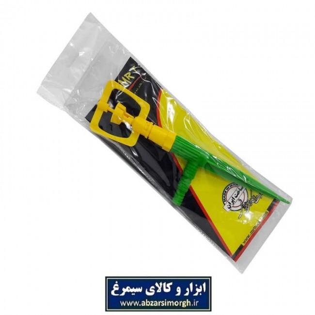 فواره پلاستیکی باغبانی MRT ام آر تی GFV-001