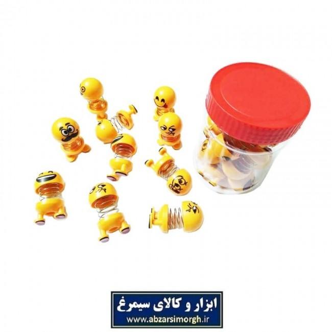 ایموجی  Emoji سایز کوچک قوطی ۱۰ عددی TEM-001