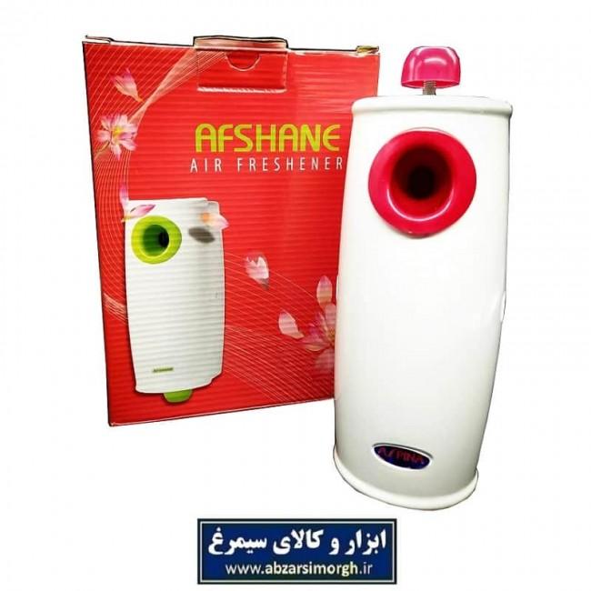 دستگاه خوشبو کننده هوا Afshaneh افشانه SKH-001