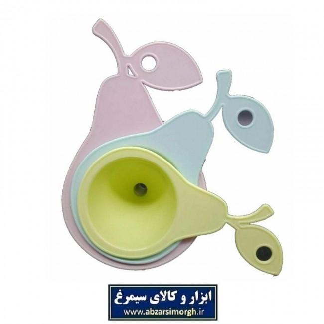 قیف ۳ عددی پلاستیکی طرح میوه گلابی PGF-002