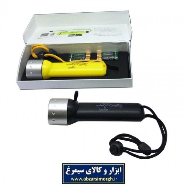 چراغ قوه غواصی و زیر آبی Shallow Light شالو لایت جعبه دار ECG-006