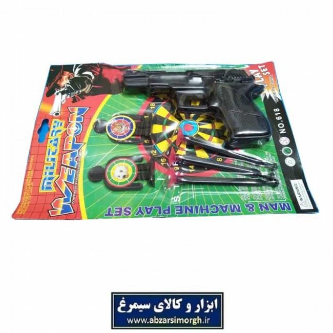 ست تفنگ کلت اسباب بازی با تیر پرتابی و هدف TTF-003