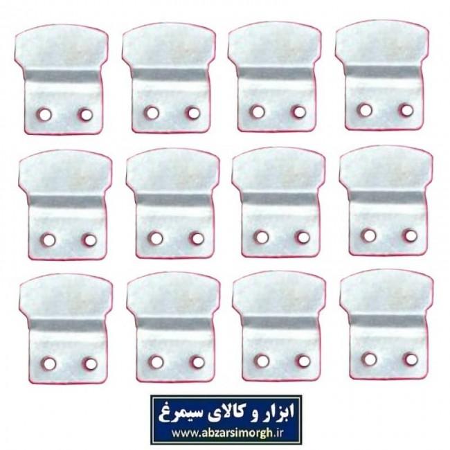 بست آینه فلزی عرض ۲.۵ سانتی متر ۱۲ عددی LBA-001