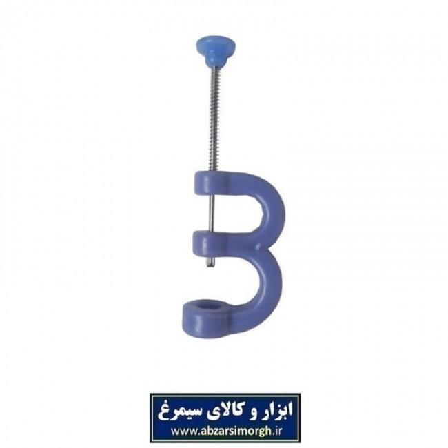 هسته گیر آلبالو دستی مدل فنری HGS-002